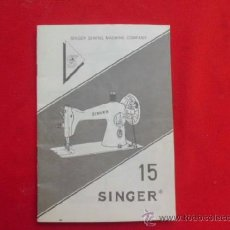 Antigüedades: MANUAL DE INSTRUCCIONES MAQUINA DE COSER SINGER MA-17. Lote 37419964