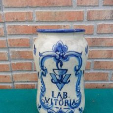 Antigüedades: BOTE DE FARMACIA ANTIGUA. Lote 38951931