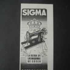 Antigüedades: MAQUINA DE COSE SIGMA. ANTIGUA PUBLICIDAD ANUNCIO DE REVISTA DE LOS AÑOS 50. Lote 39465177