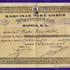 Antigüedades: DOCUMENTO / RECIBO - MAQUINAS COSER - WERTHEIM - RAPIDA S.A. - ISABEL PEREZ BOFILL - AÑO 1950 - RD3. Lote 40154971