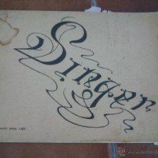Antigüedades: MAQUINAS SINGER PARA COSER - ALBUM ILUSTRADO EXPOSICION FABRIL Y ARTISTICA - MADRID AÑO 1901. Lote 41428569