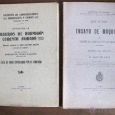 Antigüedades: DOS CATÁLOGOS. Lote 42186764