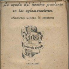 Antigüedades: MIROSCOP, PERISCOPIO PLEGLABE.. Lote 42584773