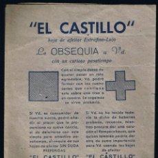 Antigüedades: PASATIEMPO ROMPECABEZAS OBSEQUIO HOJAS DE AFEITAR EL CASTILLO - . Lote 42611402