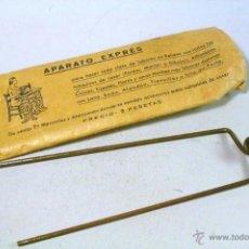 Antigüedades: APARATO EXPRES. PARA LABORES EN RELIEVE EN MÁQUINA DE COSER. AÑOS 20-30. Lote 42872957