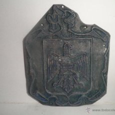 Antigüedades: TAMPON PLACA SELLO PLANCHA DE IMPRENTA METALICA. Lote 42975344