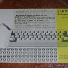 Antigüedades: FOLLETO PUBLICIDAD MAQUINA DE ESCRIBIR HERMES BABY. Lote 43551030