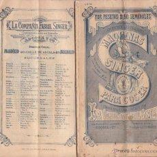 Antigüedades: ANTIGUO CATALOGO 1905 MAQUINAS PARA BORDAR Y COSER PESETAS 2,50 LA COMPAÑIA FABRIL SINGER RARO MBE. Lote 44786012