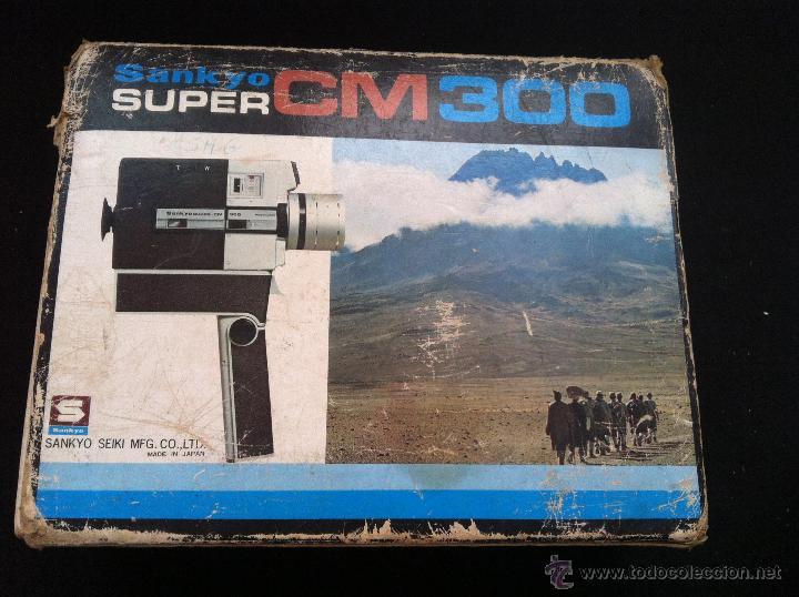 Antigüedades: ANTIGUA TOMAVISTAS SANKYO SUPER CM 300. CAMARA SUPER 8. CON ESTUCHE Y CAJA ORIGINAL. INSTRUCCIONES - Foto 4 - 45118700
