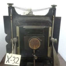 Antigüedades: LINTERNA MÁGICA SIGLO XIX - 32. Lote 42967303