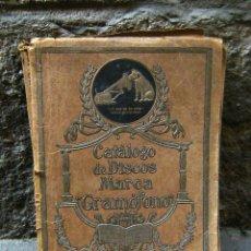 Antigüedades: CATÁLOGO DE DISDCOS MARCA GRAMÓFONO. JUNIO 1917. Lote 45258778