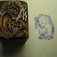 Antigüedades: IMPRENTA GRABADO GALVANO BRONCE-MADERA MOTIVO NAVIDEÑO, TAMAÑO 24X19 MM - REF. B-M 4. Lote 47130477