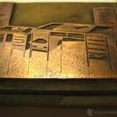Antigüedades: IMPRENTA GRABADO GALVANO BRONCE-MADERA MOTIVO MUEBLES OFICINA, TAMAÑO 63X40 MM - REF. B-M 32. Lote 47132158