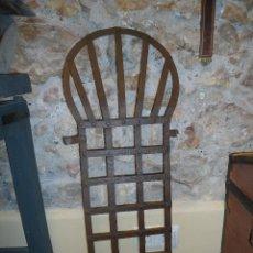 Antigüedades: PAR DE REJAS DE VENTANA ESTILO MOZÁRABE. Lote 47149323