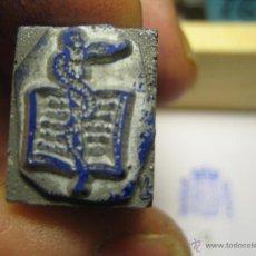 Antigüedades: IMPRENTA GRABADO TIPOGRAFICO - REF. G11 - EL TAMAÑO ESTA EN LA FOTO EN MM.. Lote 47190768