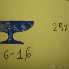 Antigüedades: IMPRENTA GRABADO - COPA - - REF. G16 - EL TAMAÑO ESTA EN LA FOTO EN MM.. Lote 47190882