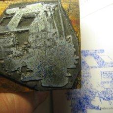 Antigüedades: IMPRENTA, GRABADO DE METAL MONTADO EN MADERA PARA PODER IMPRIMIR -REF. G-35 MEDIDAS EN FOTO. Lote 47331936