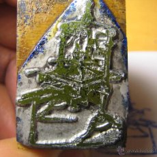 Antigüedades: IMPRENTA, GRABADO DE METAL MONTADO EN MADERA PARA PODER IMPRIMIR -REF. G-37 MEDIDAS EN FOTO. Lote 47331993