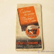 Antigüedades: CATALOGO DE PIEZAS DE LA MAQUINA DE COSER SIGMA. Lote 47420615