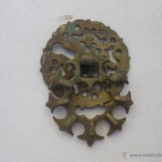 Antigüedades: MUY ANTIGUO TIRADOR , BUEN TAMAÑO .. VERR . Lote 47877784