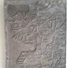 Antigüedades: ANTIGUA PLACA DE SERIAGRIA DE IMPRENTA MAPA COSTA BRAVA AÑOS 50. Lote 48839401