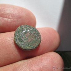 Antigüedades: PONDERAL DE FLORIN. Lote 48901625