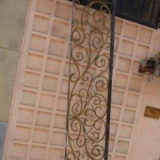 Antigüedades: REJA DE HIERRO, AÑOS 60. Lote 49650195