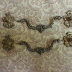 Antigüedades: DOS TIRADORES-ASA EN BRONCE. Lote 49703826
