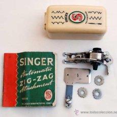 Antigüedades: SET DE ACCESORIOS PARA ZIG-ZAG AUTOMATICO #160990 PARA MAQUINA SINGER. Lote 49955725