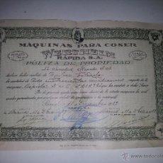 Antigüedades: ANTIGUO TITULO PROPIEDAD MAQUINA COSER WERTHEIM. Lote 50280171