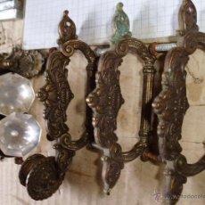 Antigüedades: ANTIGUOS HERRAJES DE PUERTAS Y MUEBLES. Lote 50774781