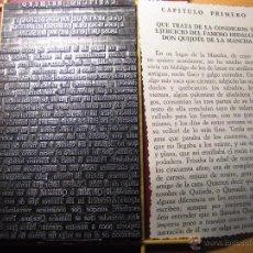 Antigüedades: IMPRENTA, PAGINA EL QUIJOTE, REALIZADA EN LÍNEAS DE PLOMO -LOTE 4-7. Lote 54198469
