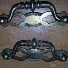Antigüedades: PAREJA DE TIRADORES EN METAL DORADO REF. 030 DE 10 CMS.. Lote 51699312