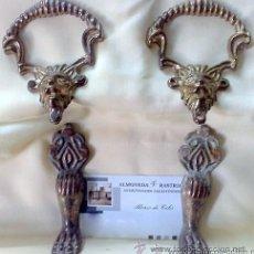 Antigüedades: HERRAJES ANTIGUOS PARA MUEBLE.. Lote 31230269