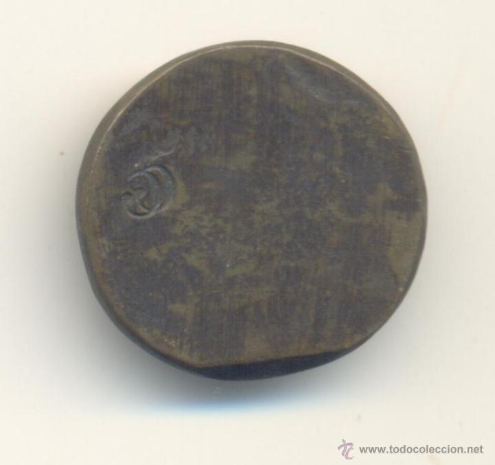 Antigüedades: 3º CAJ- PESA ¿? VALOR 5 DUROS A CLASIFICAR. - Foto 2 - 53299255