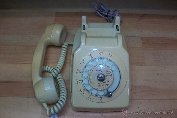 Teléfonos: ANTIGUO TELEFONO FRANCES UTILIZADO EN ARGELIA-FUNCIONA - Foto 2 - 53467234