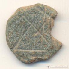 Antigüedades: ANTIGUA PESA O PONDERAL PESO: 29,1 GRAMOS. DIVERSAS MARCAS.. Lote 53809704