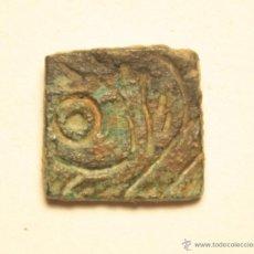 Antigüedades: MUY RARO PONDERAL VISIGODO.. Lote 53943204