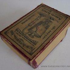 Antigüedades: ANTIGUO FILTRO DEPURADOR DEL AIRE PARA LA PERFECTA CONSERVACION DEL VINO, SIDRA, ETC. ETC.. Lote 53975781