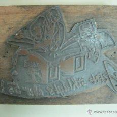 Antigüedades: PLACA METÁLICA DE IMPRENTA ALEMANA. CIRCA 1950. Lote 54410969