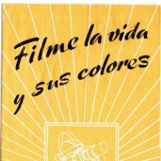 Antigüedades: PS5491 LOTE DE 2 FOLLETOS DE LA CÁMARA BOLEX PAILLARD. AÑOS 50. Lote 46644301