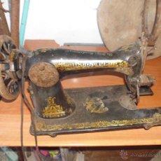 Antigüedades: SINGER PARA ADORNO O PIEZAS. Lote 54859006