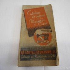 Antigüedades: MANUAL DE INSTRUCCIONES SIGMA. ESTARTA Y ECENARRO S.A. Lote 56117551
