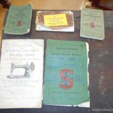 Antigüedades: LOTE DE 6 MANUALES DE SINGER. Lote 56226916