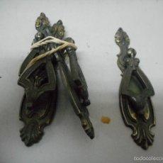 Antigüedades: LOTE 4 TIRADORES. Lote 56315324