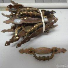 Antigüedades: LOTE 18 TIRADORES. Lote 56315591