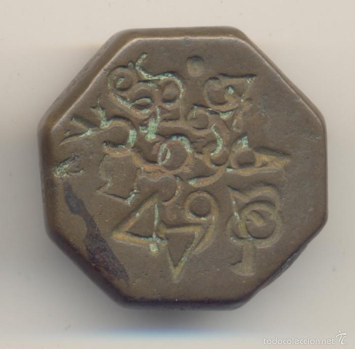 Antigüedades: ANTIGUA PESA O PONDERAL SIGLO XIX MALLORCA TIPO OCTOGONAL PESO: 66,1 GRAMOS. - Foto 2 - 56502129