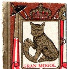 Antigüedades: FUNDA HOJA DE AFEITAR. KRON VEST ACANALADA. GRAN MOGOL. 1,85 PTAS. ESPAÑOLA. FABRICADA POR KRON VEST. Lote 56735758