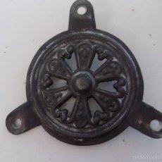 Antigüedades: ANTIGUA MIRILLA, HIERRO FUNDIDO,COMPLETA, BUEN ESTADO . Lote 57153055
