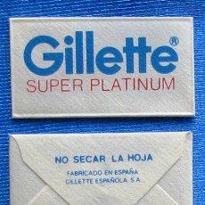 Antigüedades: HOJA DE AFEITAR GILLETTE SUPER PLATINUM, SIN USAR, FABRICADO POR GILLETE ESPAÑOLA, SEVILLA.. Lote 57181052